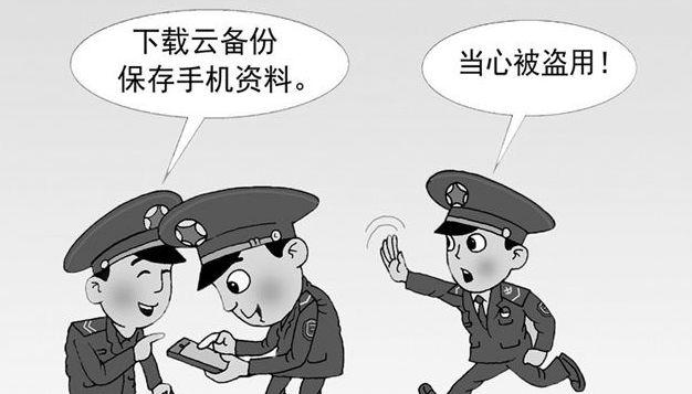 美军健身信息外泄让全球紧张!中国也应注意啦