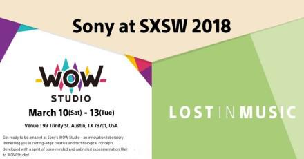 索尼将在SXSW展示新的VR/AR沉浸技术