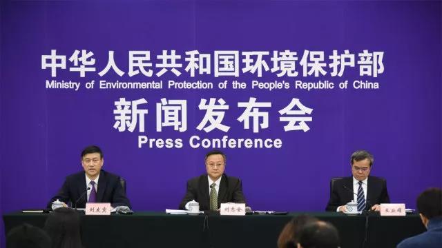 环保部:将不断提高空气质量预测预报准确性