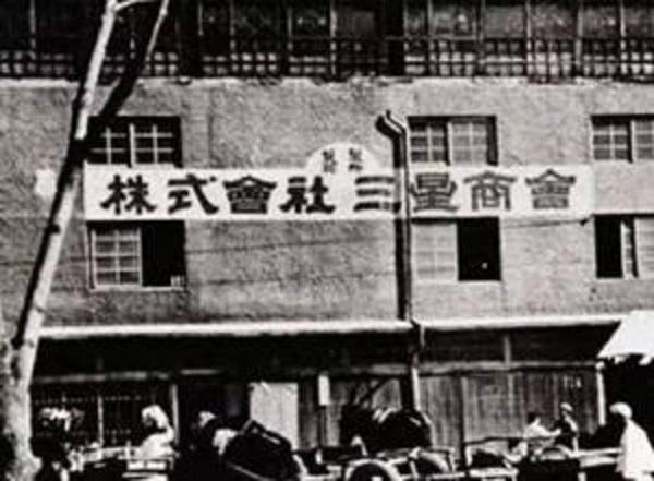 三星奋斗记:从卖面条的小店到世界芯片业第一