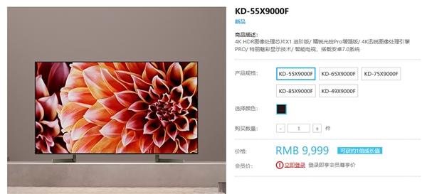 索尼新X9000F系列高端4K电视中国首发