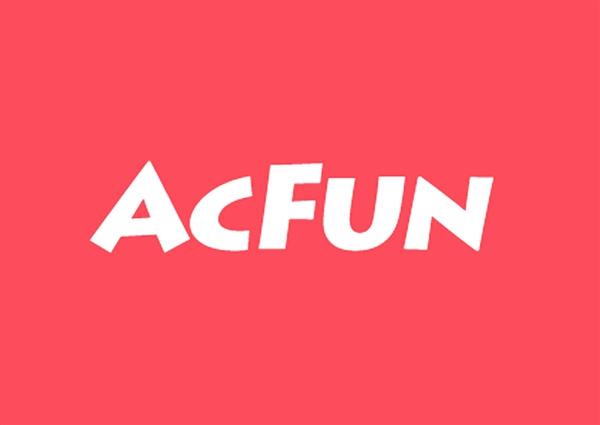 中国二次元弹幕视频网站AcFun已经无法打开