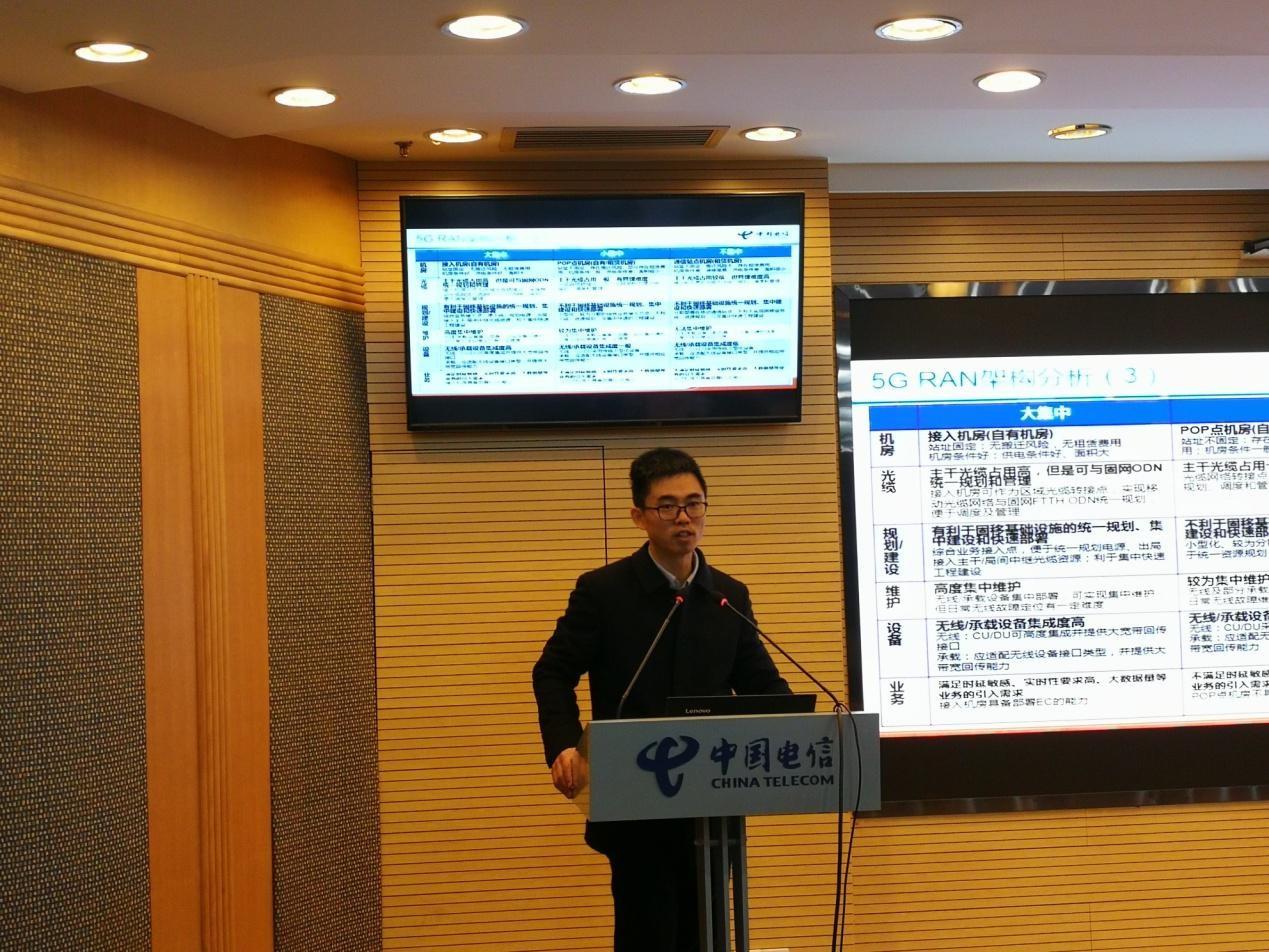 中国电信携手合作伙伴共迎5G新时代