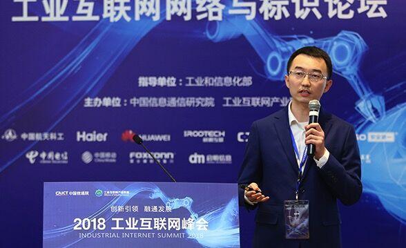 中国移动将SD-WAN应用于工业互联网:大幅降低运维成本