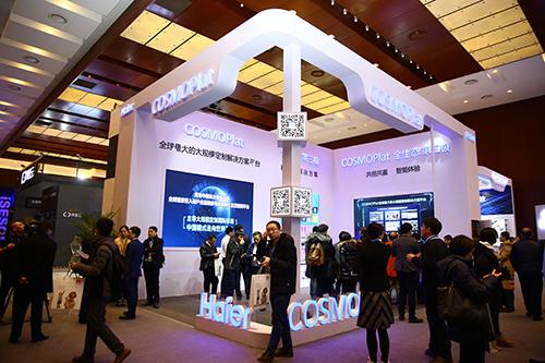 """工业互联网前景广阔 海尔在全球制造舞台开启""""中国模式"""""""