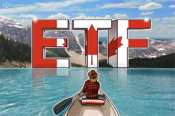 监管放行!加拿大首个区块链ETF基金通过审批开始发行