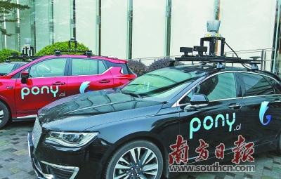 无人驾驶车队发车 穗将打造智能驾驶全产业链