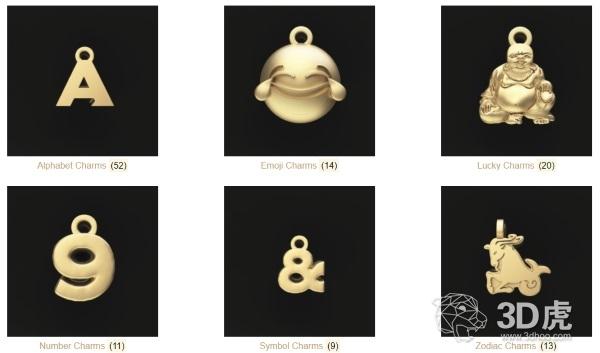 De Rigueur Designs推出定制3D打印珠宝系列