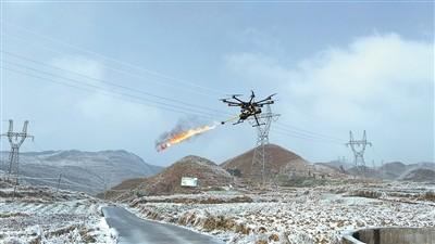 激光枪无人机上阵合力融冰