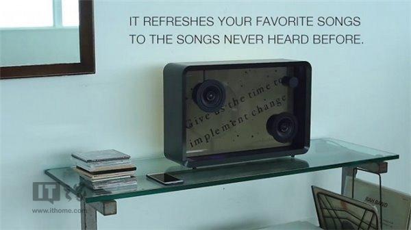 COTODAMA推透明音箱 还能动态显示歌词