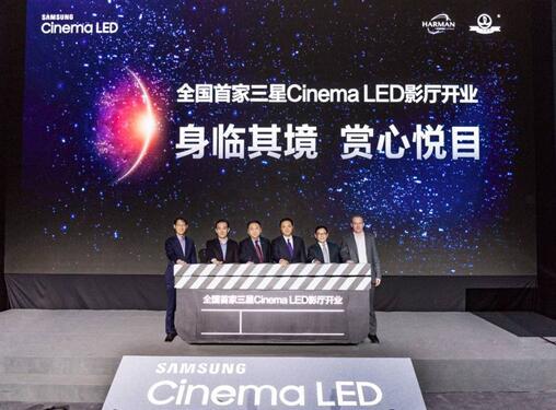 全国首块LED电影屏落户上海
