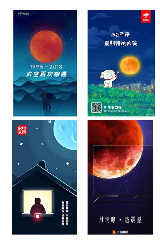 """乱炖:家电界的""""蓝血月""""看着也不赖"""