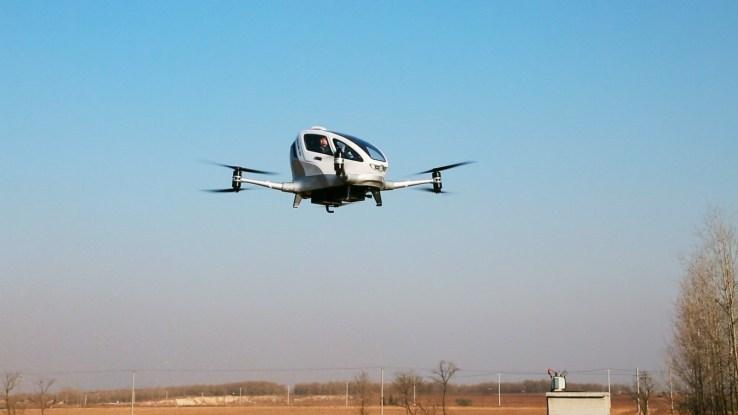 亿航的载人无人机真的飞了
