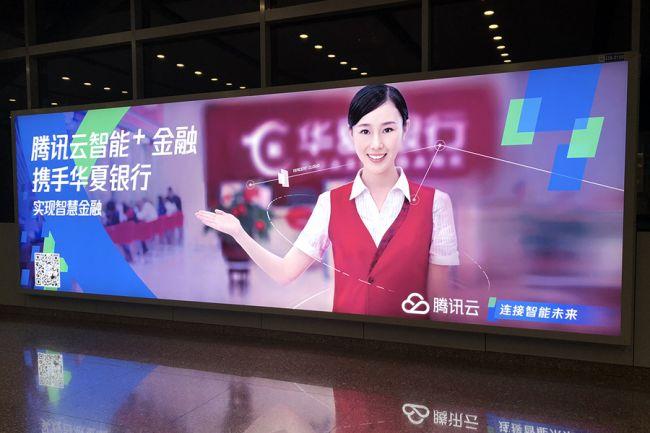 """腾讯云新机场广告上画,全新视觉描绘""""智能+""""新未来"""