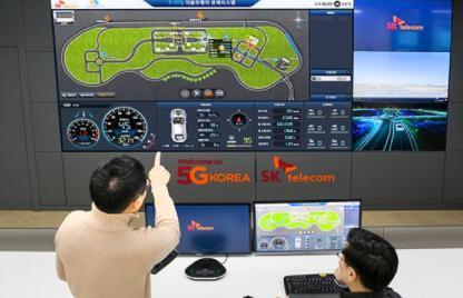 SK电讯利用5G网络 完成自动驾驶汽车测试