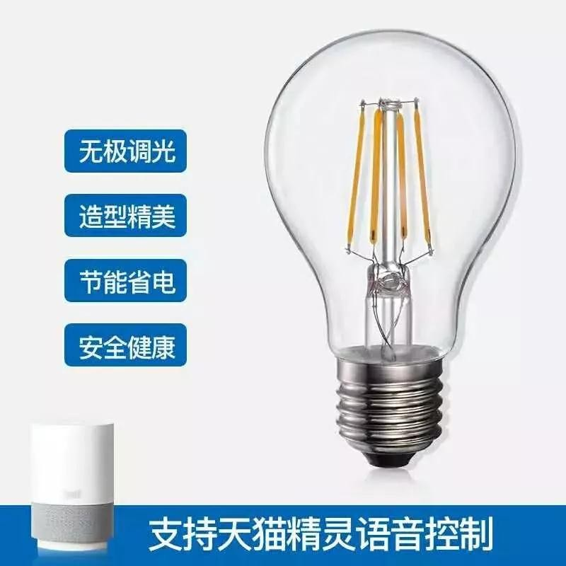 广明源发布可接入天猫精灵的LED智能灯泡