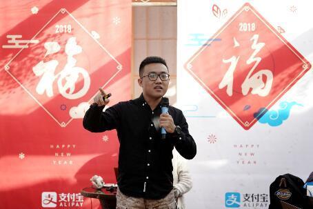 支付宝集五福2月6日开始:升级AR玩法 全民分5亿元