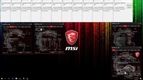 芝奇再推全球最快DDR4内存:4700MHz,CL19延迟