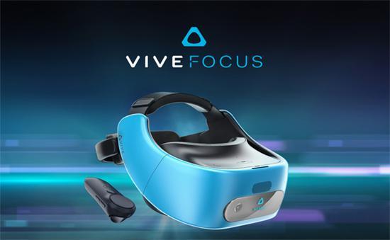 Vive Focus是否全球发售或依赖于中国市场反应