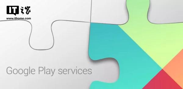 """针对Pixel与Nexus设备,安卓系统""""检查更新""""功能正式生效"""