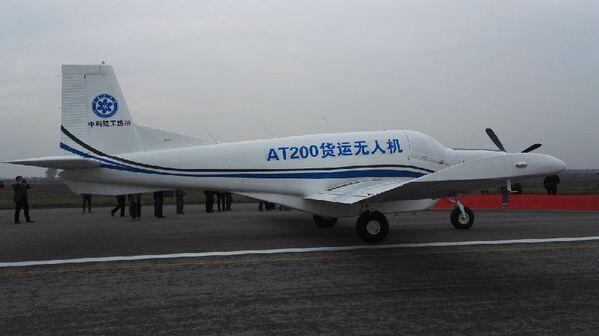 AT200货运无人机亮相新加坡航展