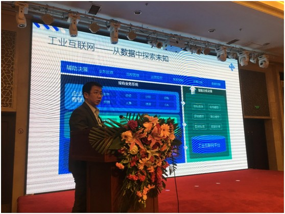 寄云科技签约哈南工业新城工业互联网平台建设