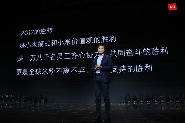 小米雷军宣布新目标:10个季度内国内市场重回第一