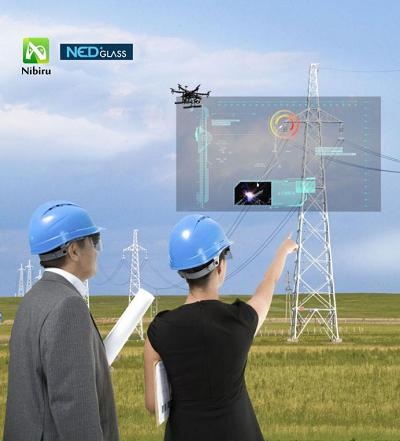 Nibiru与Ned+ 发布无人机AR监控方案
