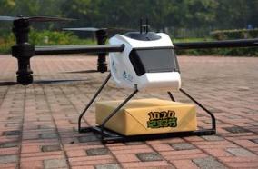 中国首个省域无人机物流配送国家级试点在陕西起飞