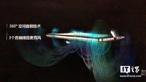 诺基亚7 Plus再度曝光:金属机身+蔡司认证光学镜头