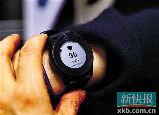 飞利浦推出健康智能手表