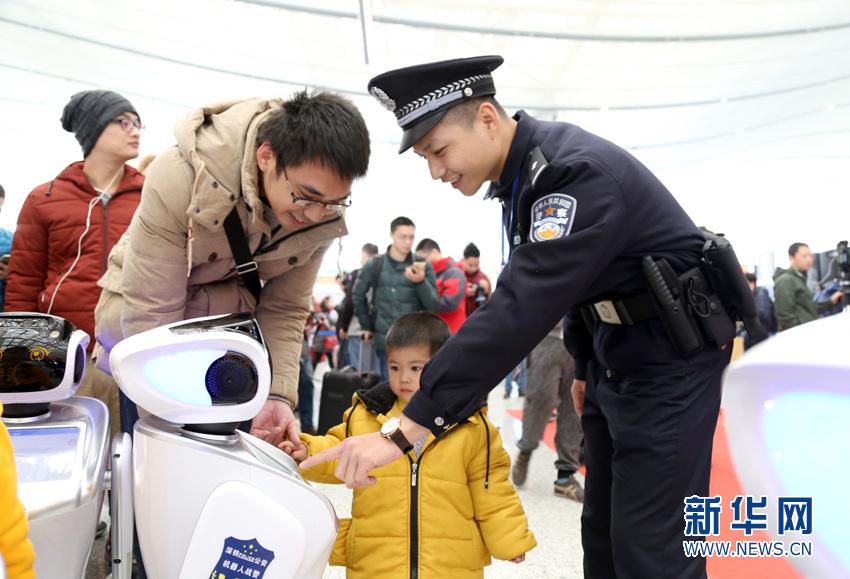机器人警察编队亮相深圳北站 助力春运安保