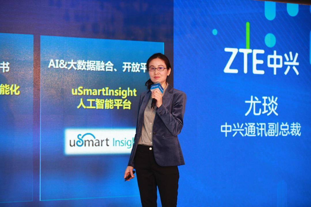 """5G先锋""纵论5G:既是国家战略竞争 也是中国企业机遇"