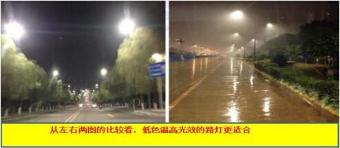 雨雾天LED照明优势:巴中市南江县路灯节能改造项目