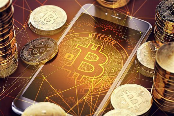 全球首个数字货币商业银行已筹款2.5亿美元 郭台铭参投