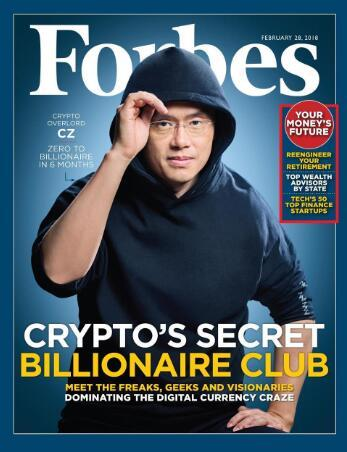 福布斯首份数字货币富豪榜:这个中国小伙玩比特币攒125亿 位列第三!