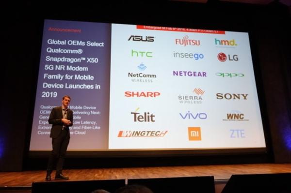 高通宣布5G基带合作名单:小米最抢眼 三星出局