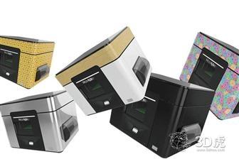 Aurora在台湾推出3D打印机-Mcor ARKe