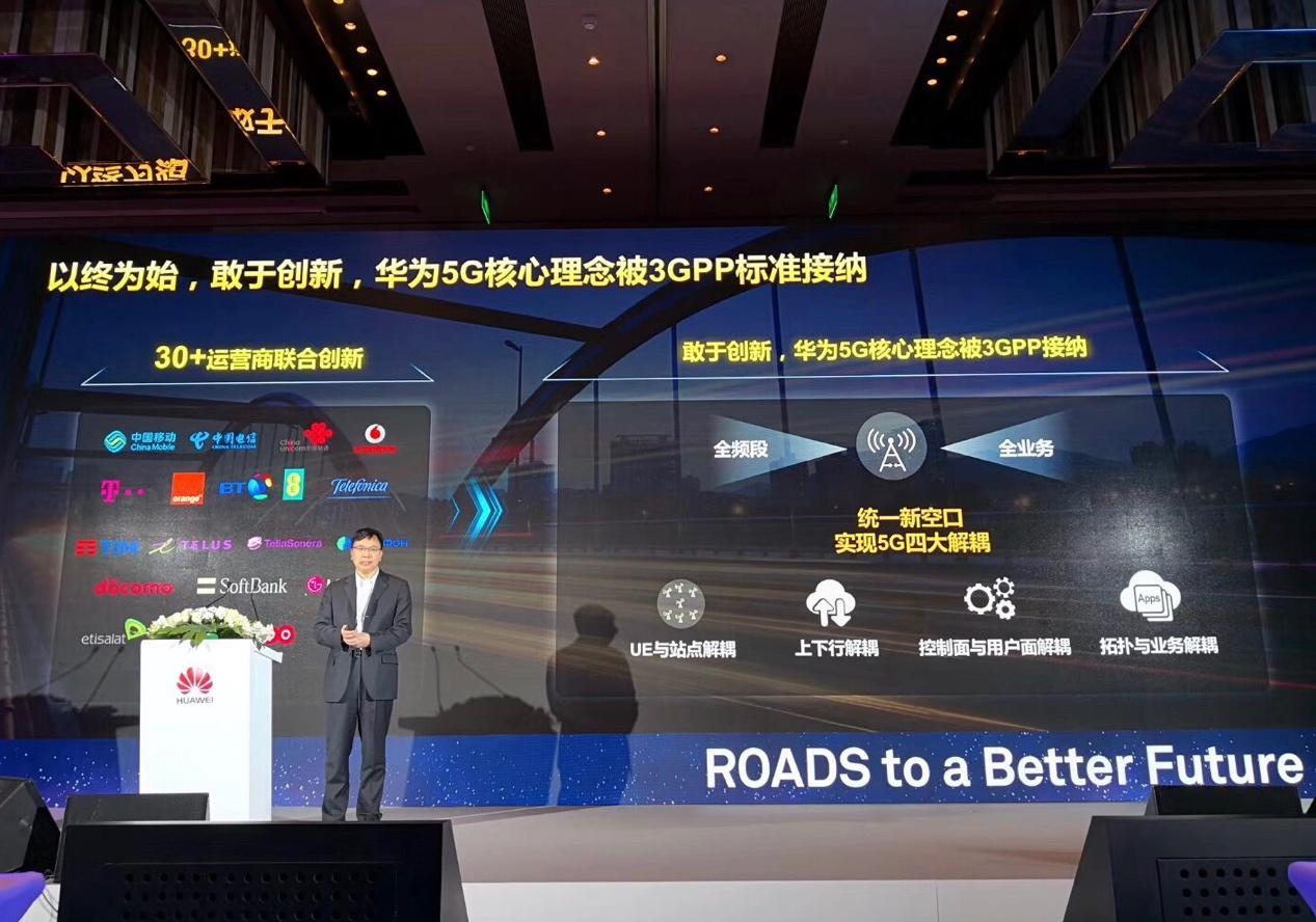 MWC 2018抢先看:5G正在全球加速落地