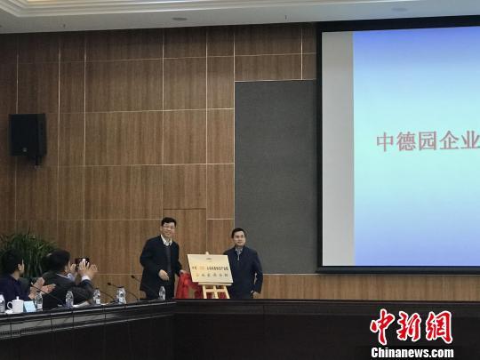 沈阳建工业云平台 打造全国智能制造产业高地