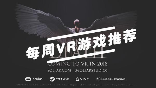 VR游戏推荐:VR版刺客信条 带你回到黑暗中世纪