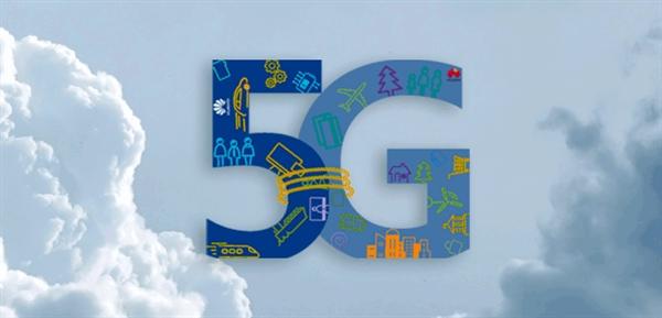 华为:5G研发今年投入50亿 5G芯片手机明年见