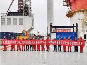 金风科技自主研发的我国最大容量海上风电机组落户福建