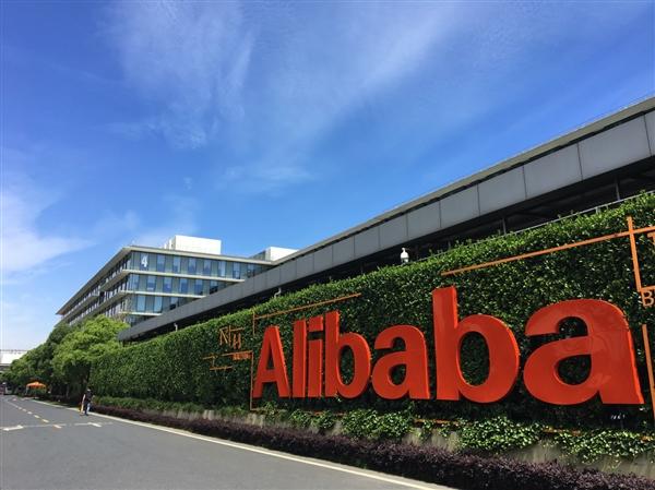 阿里巴巴54.53亿元投资居然之家 占股15%
