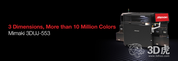 Mimaki USA在美洲安装第一台全彩3DUJ-553 3D打印机
