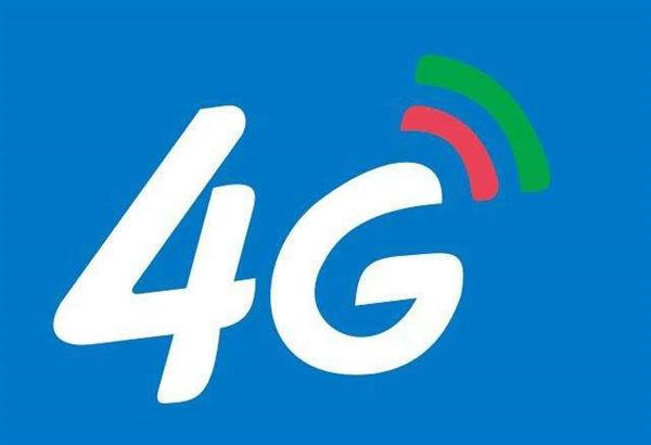 农村4G信号差 工信部回应:还有3万多个未覆盖
