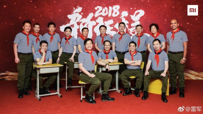 小米的2018年:该出手时就出手