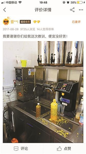 """网购年货当心:网售自制食品多为""""三无""""产品"""