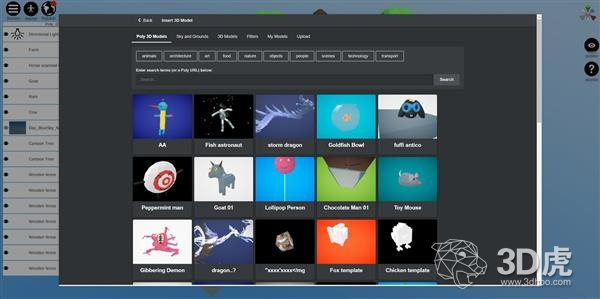 STYLY:集成了Google Poly API的基于云的VR开发工具