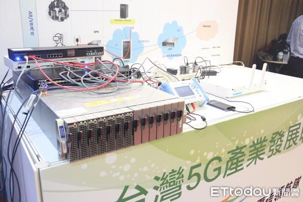 台湾五大电信业者跨业合作布局物联网与高速4G服务